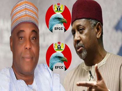 Dasuki-and-dokpesi.jpg