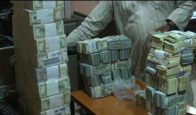 Andrew Yakubu, ex-NNPC GMD's $9.8million loots detected, recovered by EFCC