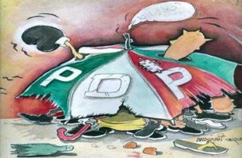 Appeal Court verdict: Further litigation will ruin PDP in 2019