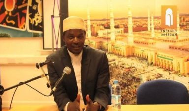 Aso Rock imam urges support against graft, insecurity