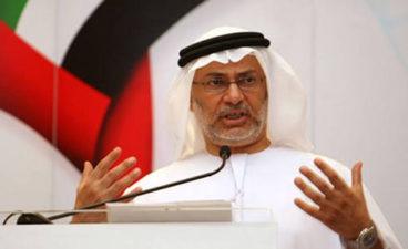 UAE warns Qatar of final parting of ways