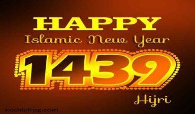Islamic New Year: Sokoto, Jigawa declare Friday public holiday