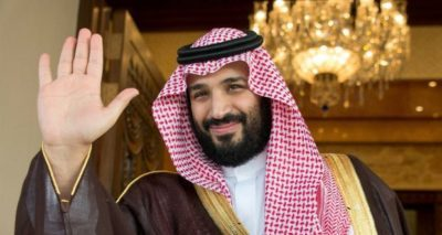 Arrested Princes: All eyes on Saudi Monarchy over application of law of equality – EDITORIAL