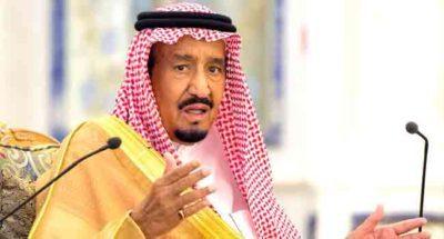Saudi King reassures Palestinians on East Jerusalem