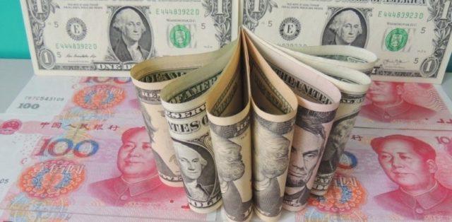 China-forex-reserves-e1494148892796.jpg