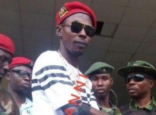 Notorious kidnapper Don Wani killed, Army confirms death