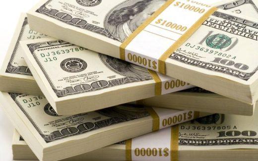 dollars-e1516080129871.jpg