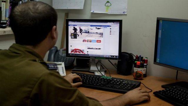 Israel-social-media.jpg