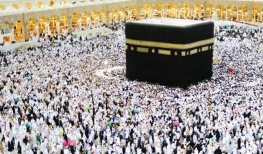 Nigeria's message at 2018 world conference on Hajj