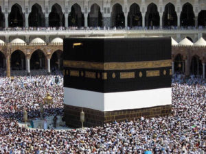 2018 Hajj: First batch of Nigerian pilgrims depart to Saudi Arabia