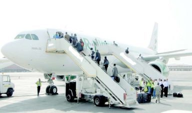BREAKING: Nigeria Air unveiled as national carrier