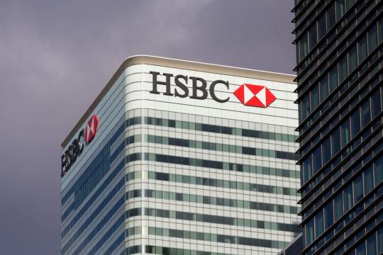 hsbc-blockchain-trade-finance.jpg