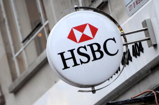 HSBC-Aljazeera.jpg