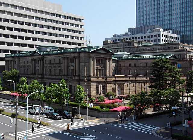 Japan-Bank.jpg