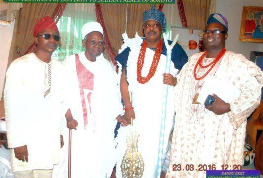 Bashir-Shagari-and-Attah.jpg