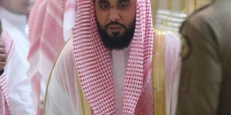 BREAKING: Haram's Imam, Al-Johany, returns after 5 months break